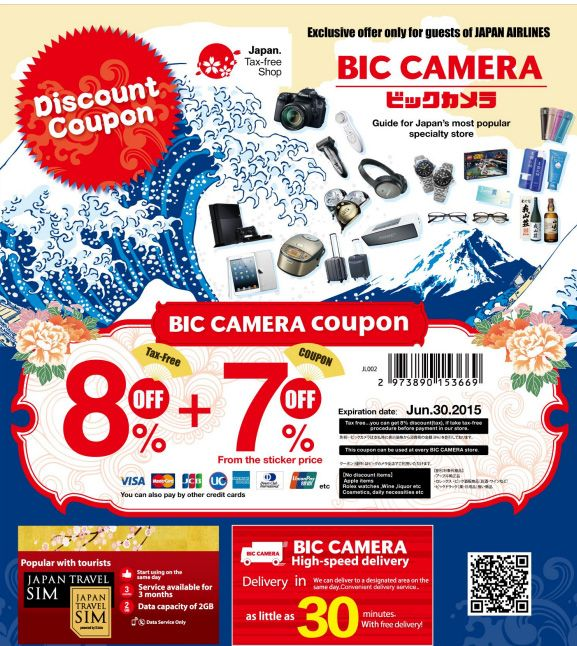 Bic Camera  Off And TaxFree Coupon  Travel Discount Offer