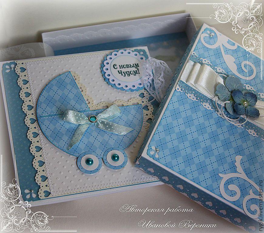 Плюшевыми мишками, открытки с новорожденным мальчиком скрапбукинг