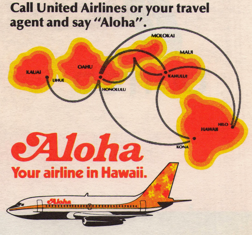 "bilbaosong """"Detail from Aloha Airlines ad, 1977"