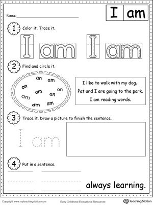 Preschool And Kindergarten Worksheets Learning Sight Words