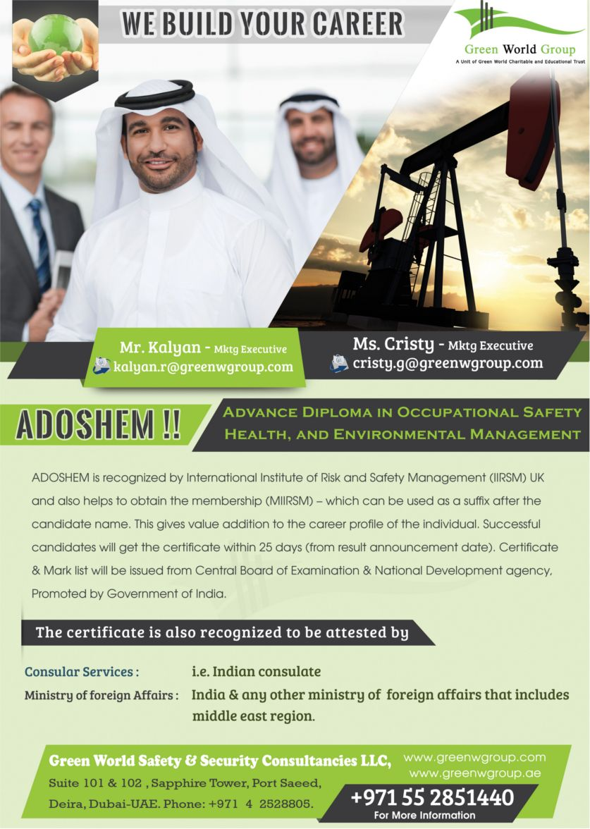 GWG provides excellent offer for advance diploma in
