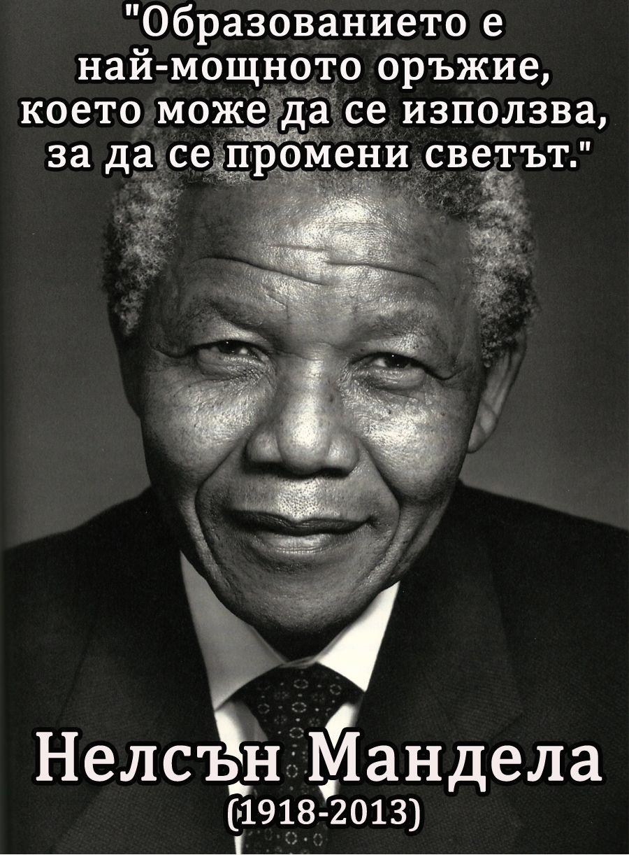 www.azstudent.alle.bg azstudent@abv.bg Facebook: Az Student