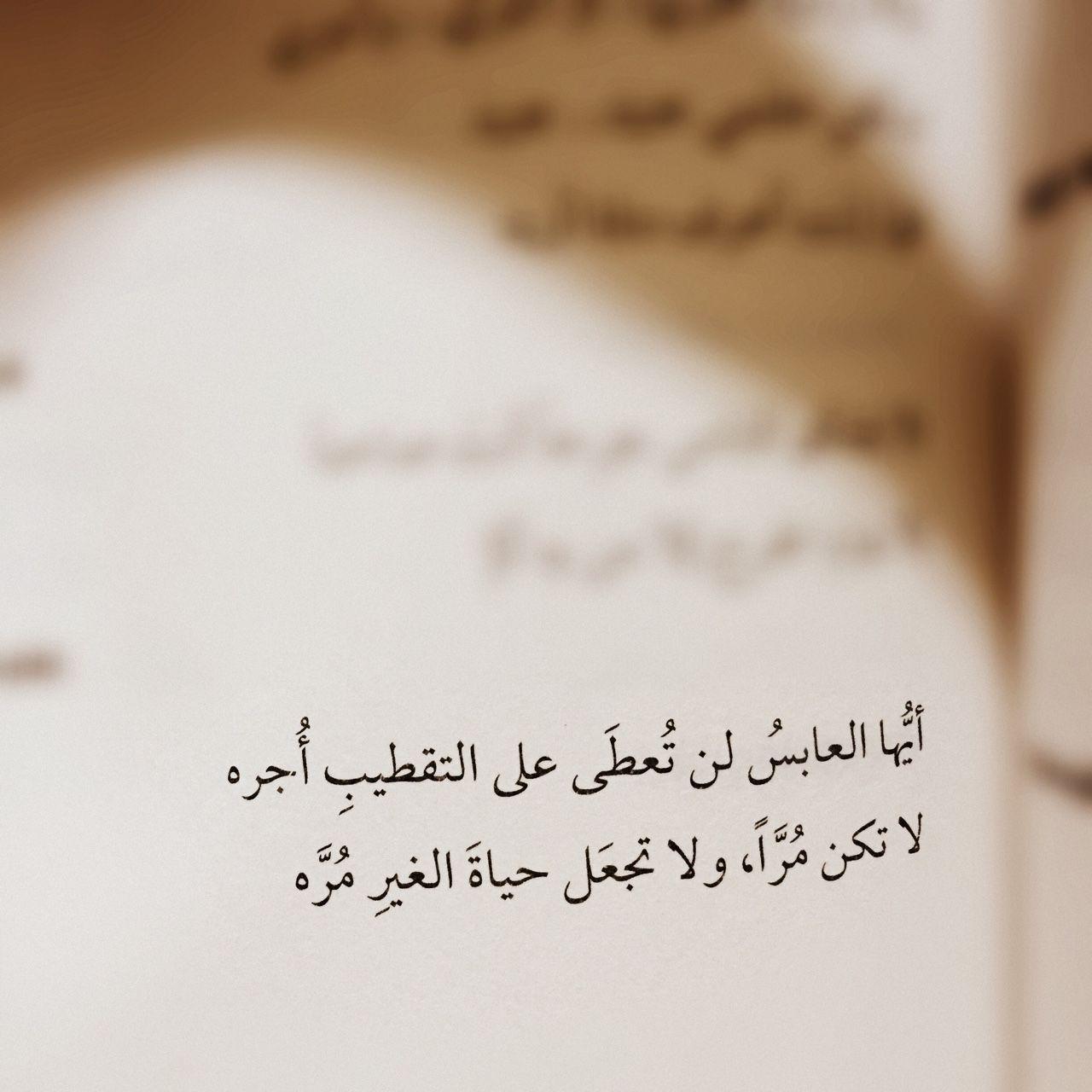 اقتباسات من كتاب اخلع حذائك