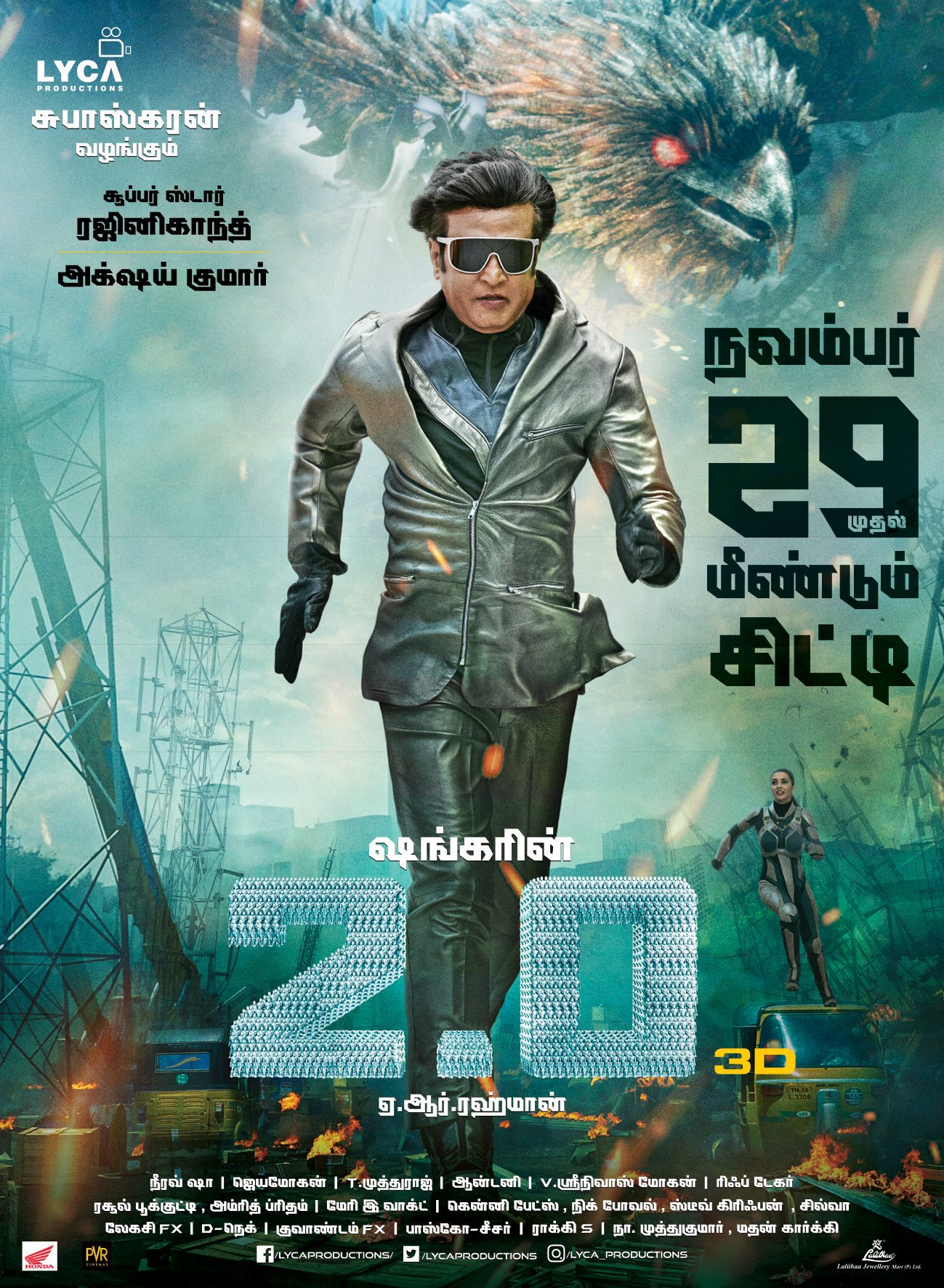 2  Days To Go Hd Posters Social News Xyz Chittiisback 9 Days To Go For 2point0 2point0fromnov29