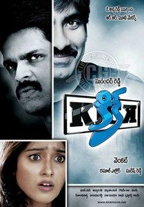 kick telugu movie download 2009