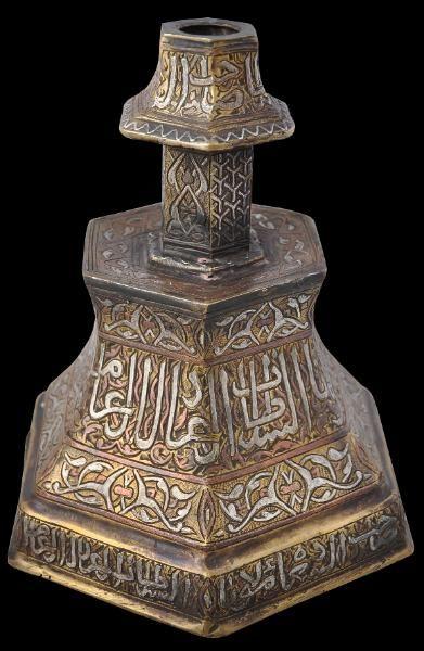 Islamic antiques brass lamp inlaid silver (ebay ...