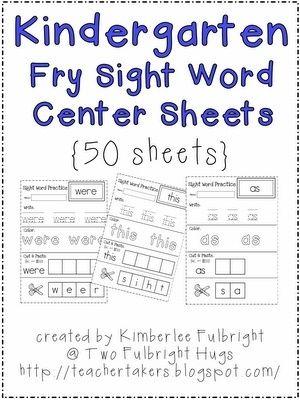 "Sight Word ""Am"" Practice Worksheet by Growing in KinderGARDEN   TpT"