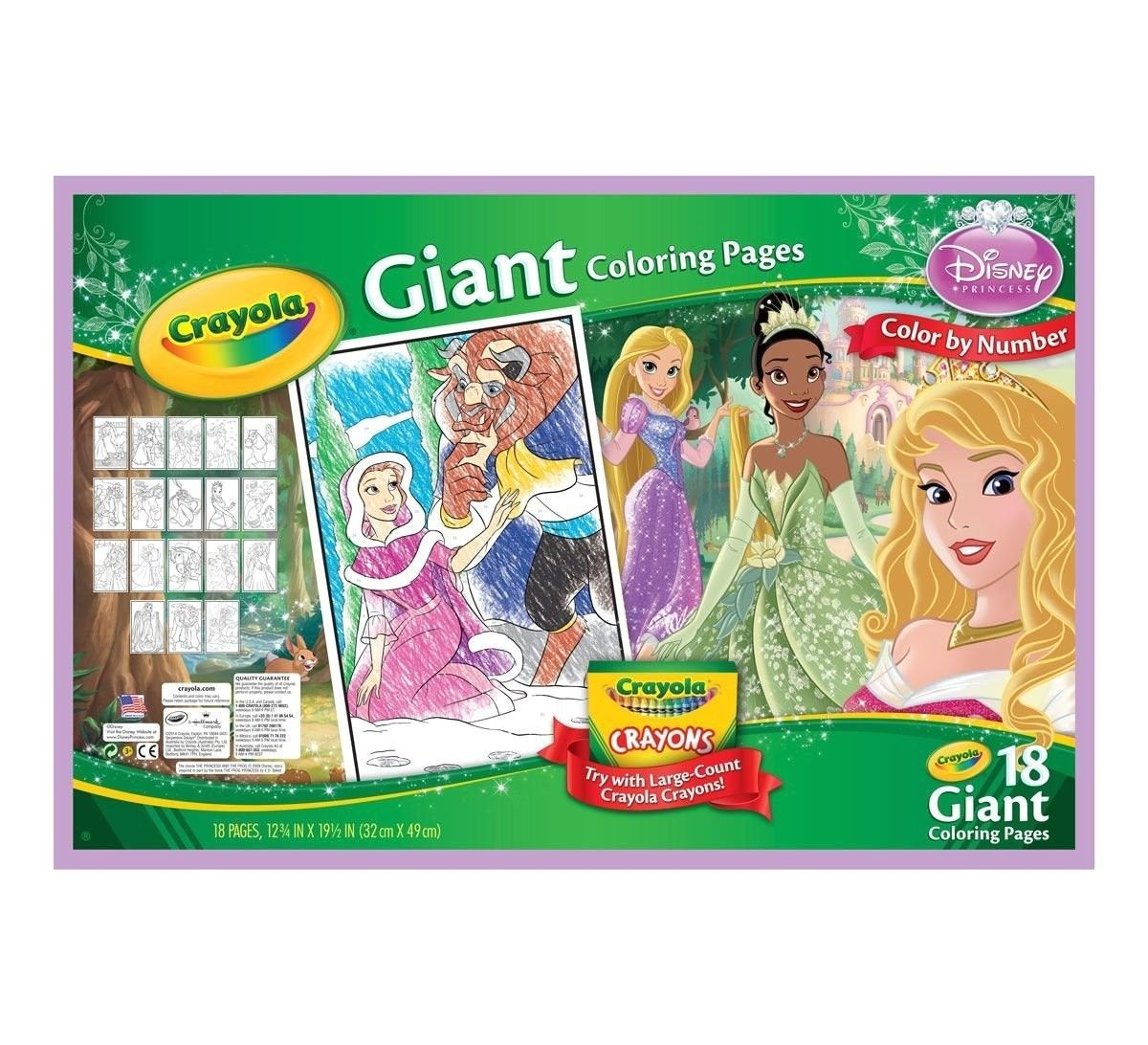 Crayola Disney Princess Giant Coloring Pages