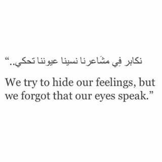 Its All In The Eyes In Arabicenglish Arabic Quotes Quotes