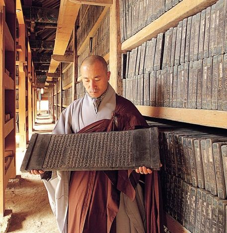The Tripitaka Koreana is a Korean collection of Buddhist scriptures, carved onto 81,258 wooden printing blocks in the 13th century, and housed at Haeinsa temple in South Korea.