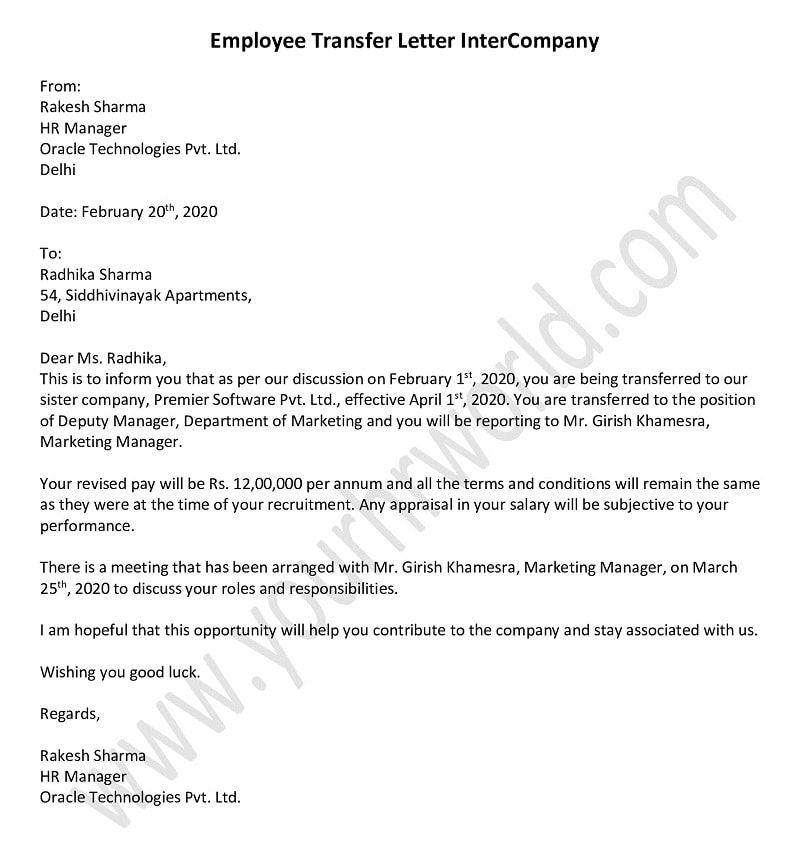 3d327e04a08a7153597eafa940e85cc0 - An Application For Transfer Certificate
