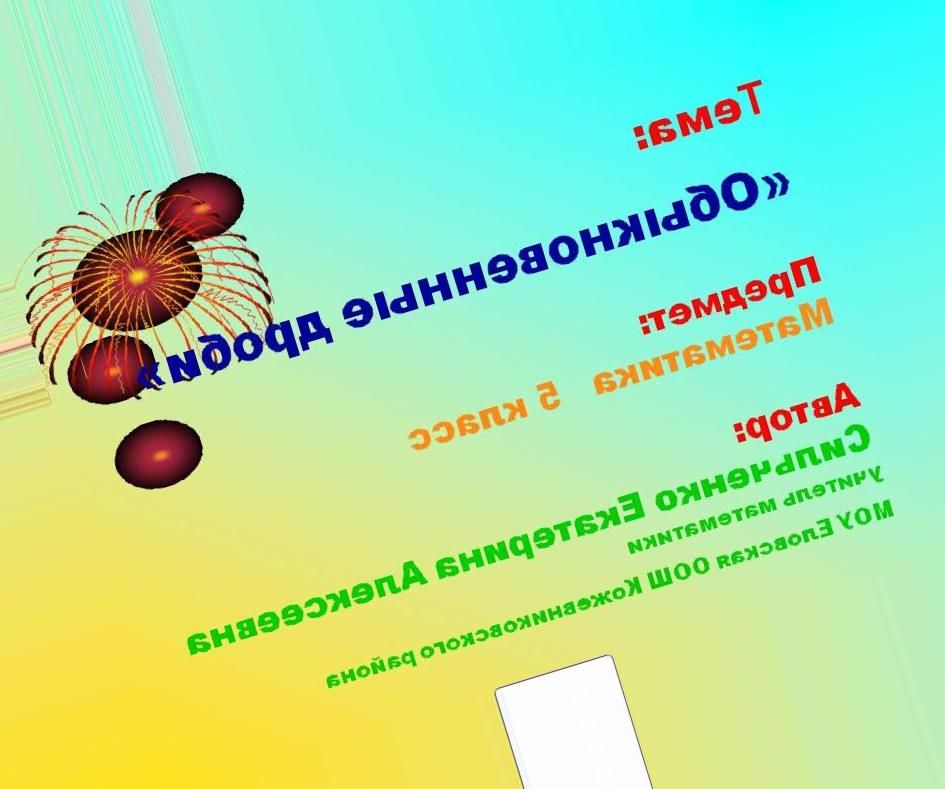 Решебник русский язык 2 класс вентана граф