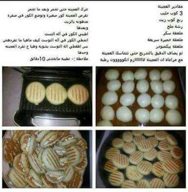 Libyan Food Food Recipes