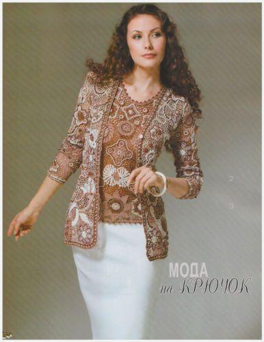 Zhurnal Mod Fashion Magazine 566 Russian Crochet and Knit Patterns | eBay