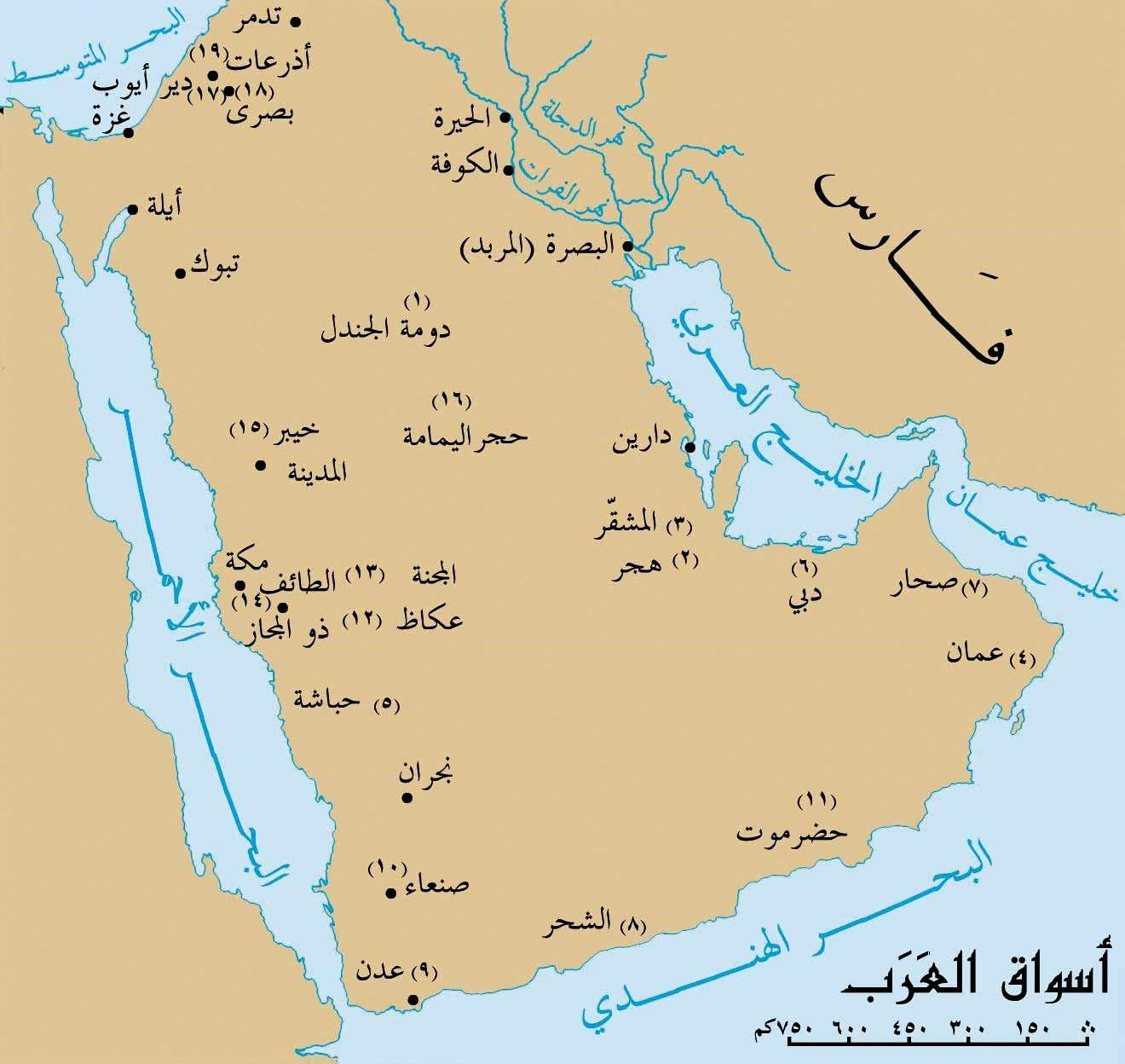 اسواق العرب في الجاهلية والاسلام Map History Map Screenshot