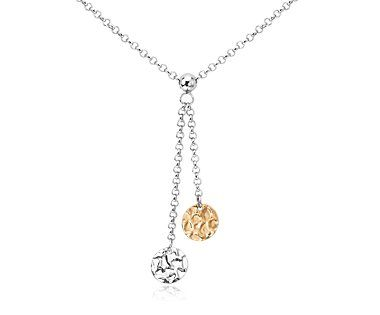 Blue Nile Dual Chain Necklace in Sterling Silver HnKO6