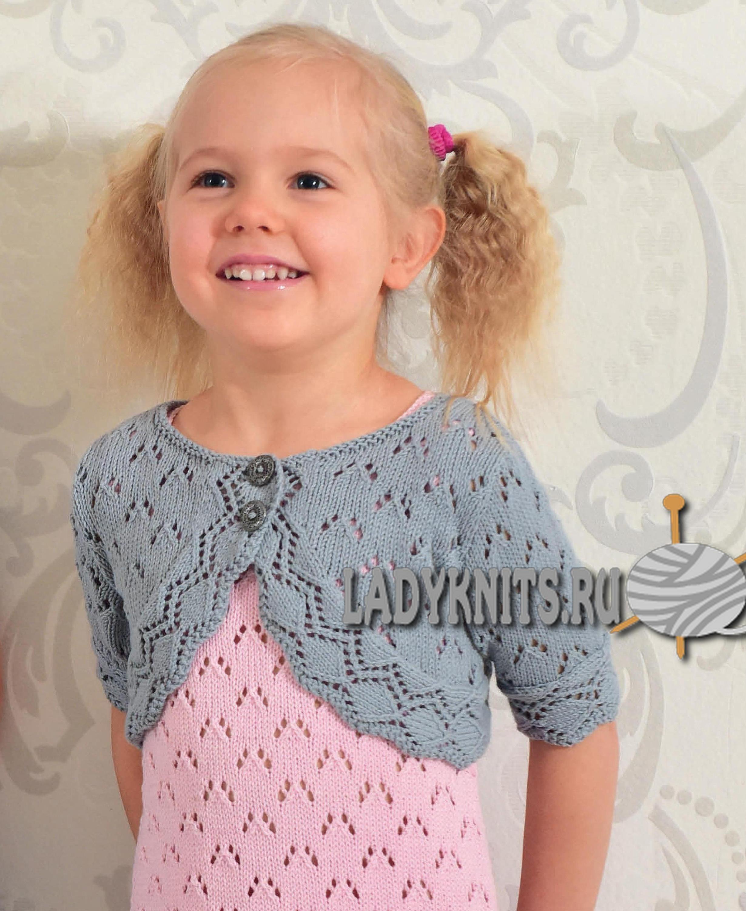 Схема вязания спицами для девочек 1 год фото 770