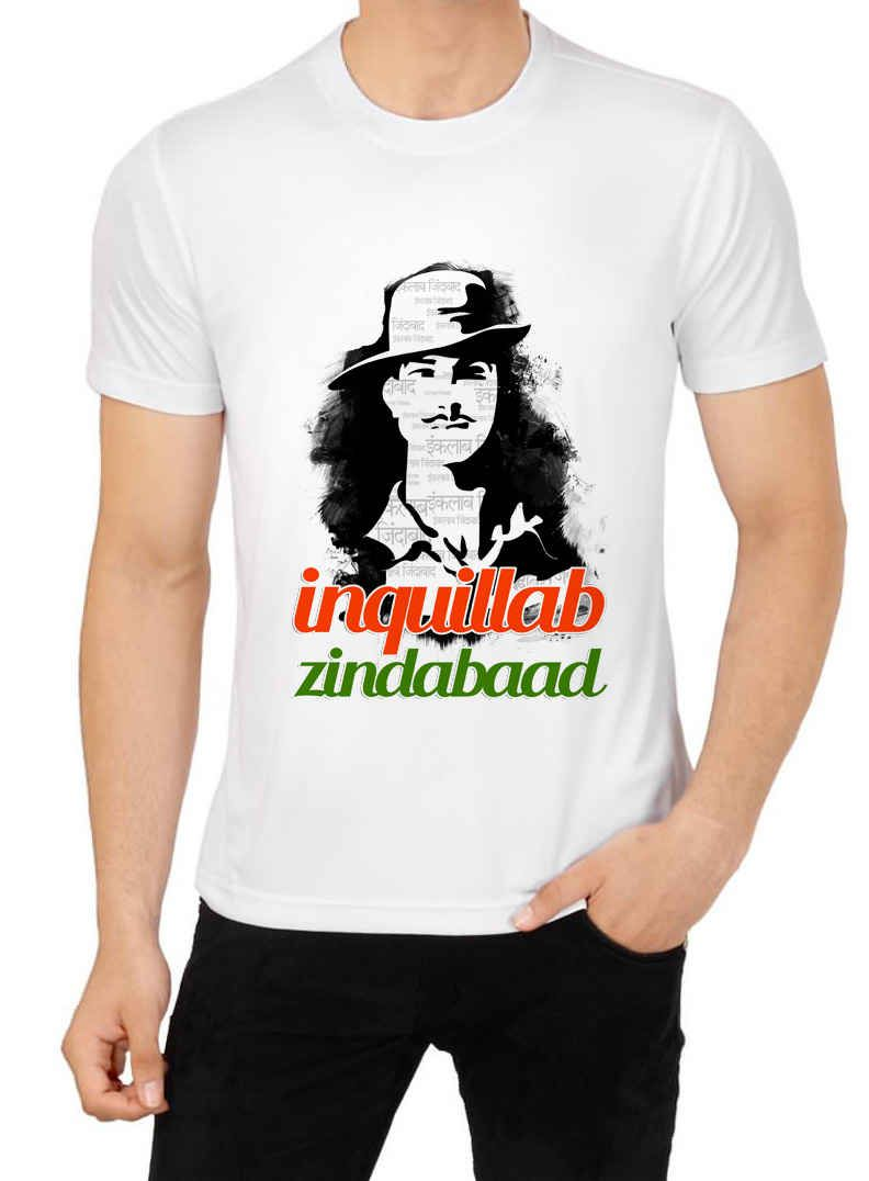 c551b7646 Inquilab Zindabad Bhagat Singh Quote T-Shirt | T-Shirts For Men ...