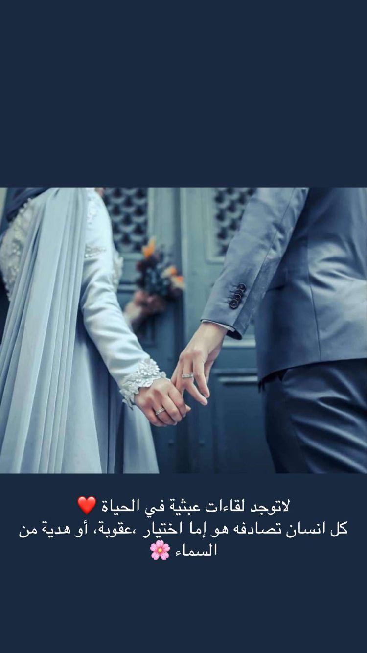 Pin By رهف محسن On عبارات جميلة Wisdom Quotes Life Arabic Love Quotes Photo Quotes