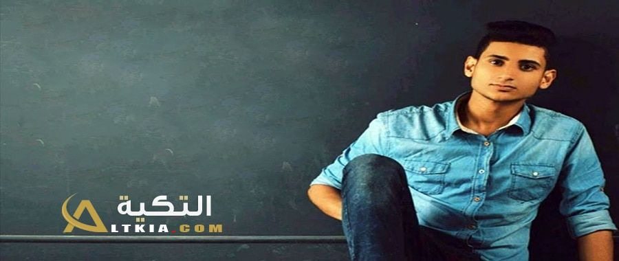 كلمات اغنية ياودرتي مكتوية وكاملة للمطرب المصري الشاب يحيى علاء نقدم لكم كلماتها مكتوبة وهي أغنية رائعة رومانسية يصف حبيبته بالورد Denim Jacket Jackets Fashion