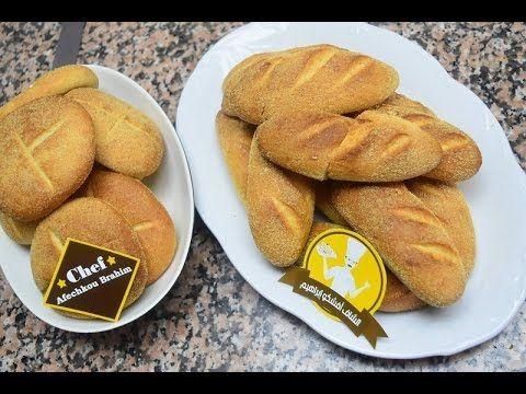 طريقة تحضير خبز منزلي للأفراح والمناسبات Youtube Food Savory Breakfast