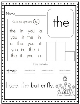 math worksheet : 1000 images about writing activities anchor charts and sight  : Sight Word Worksheets For Kindergarten