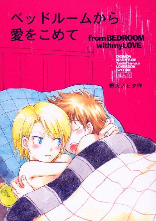 boys Digimon gay yaoi