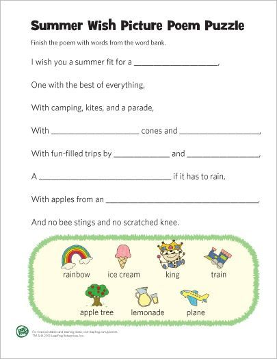 Summer Wish Picture Poem Poetry For Kids Summer Poems Beginning Of The School Year Fill in blank poetry worksheets