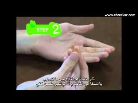 كيفية علاج تشنجات وتقلصات العضلات - YouTube