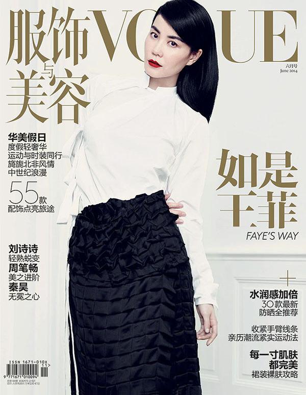 Vogue China June 2014 - Faye Wong