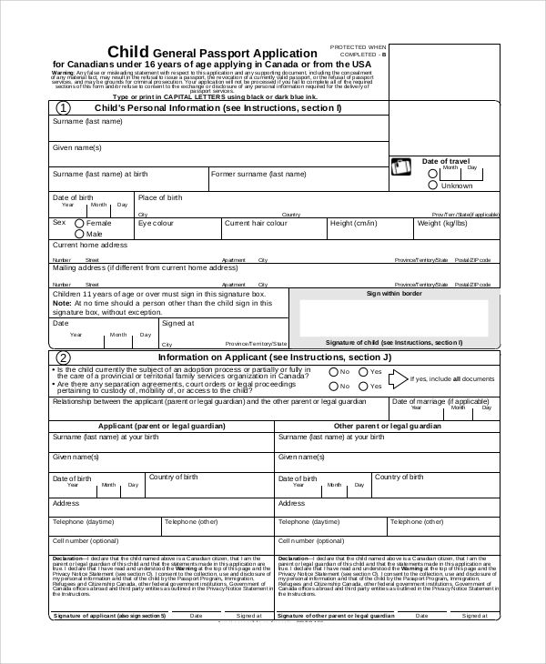 Child-Passport-Renewal-Formjpg (600×730) JR-Trading Pinterest - passport renewal application form