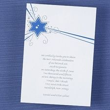 Find Lots Of Unique Mitzvah Invitation Wording Samples And