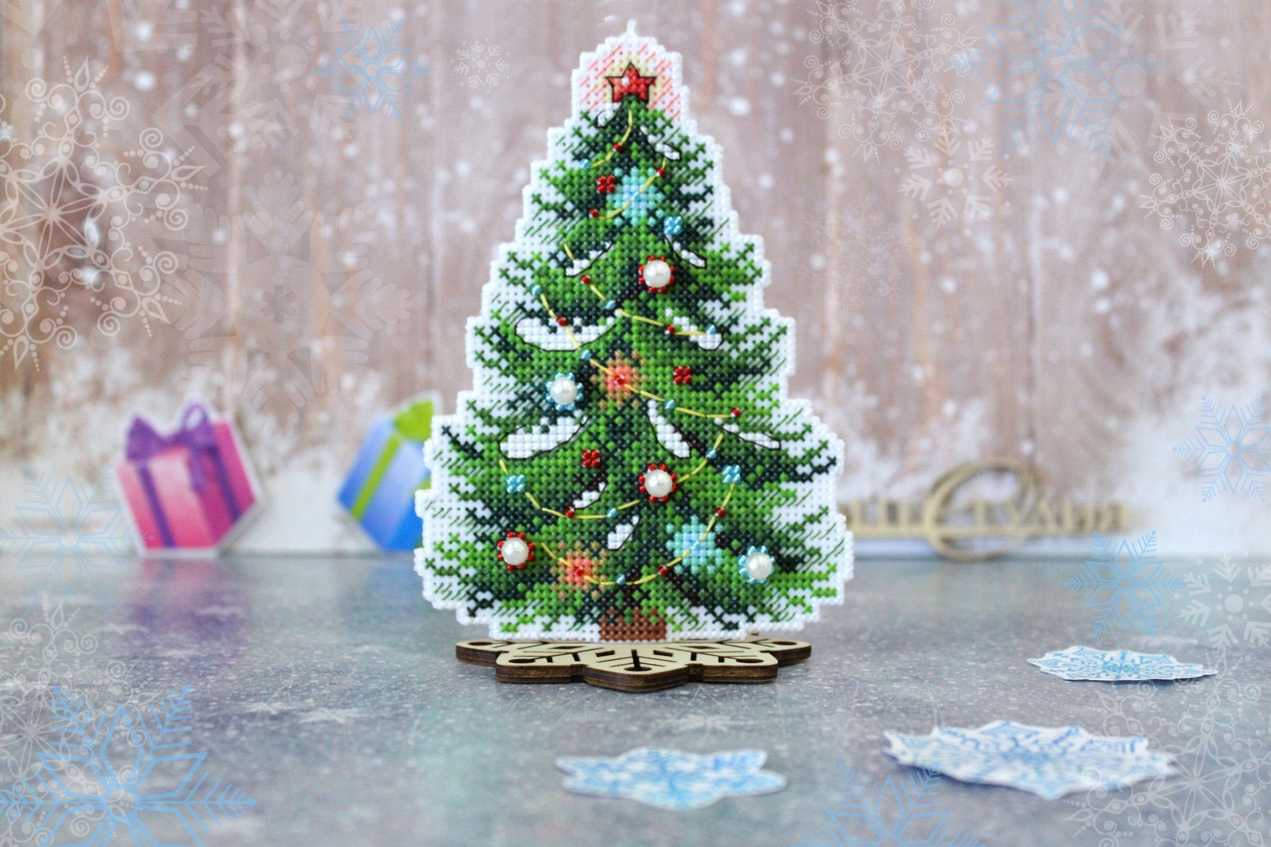 Mp Christmas 2020 Mini Cross Stitch Embroidery Kit by MP Studio Brand Christmas in