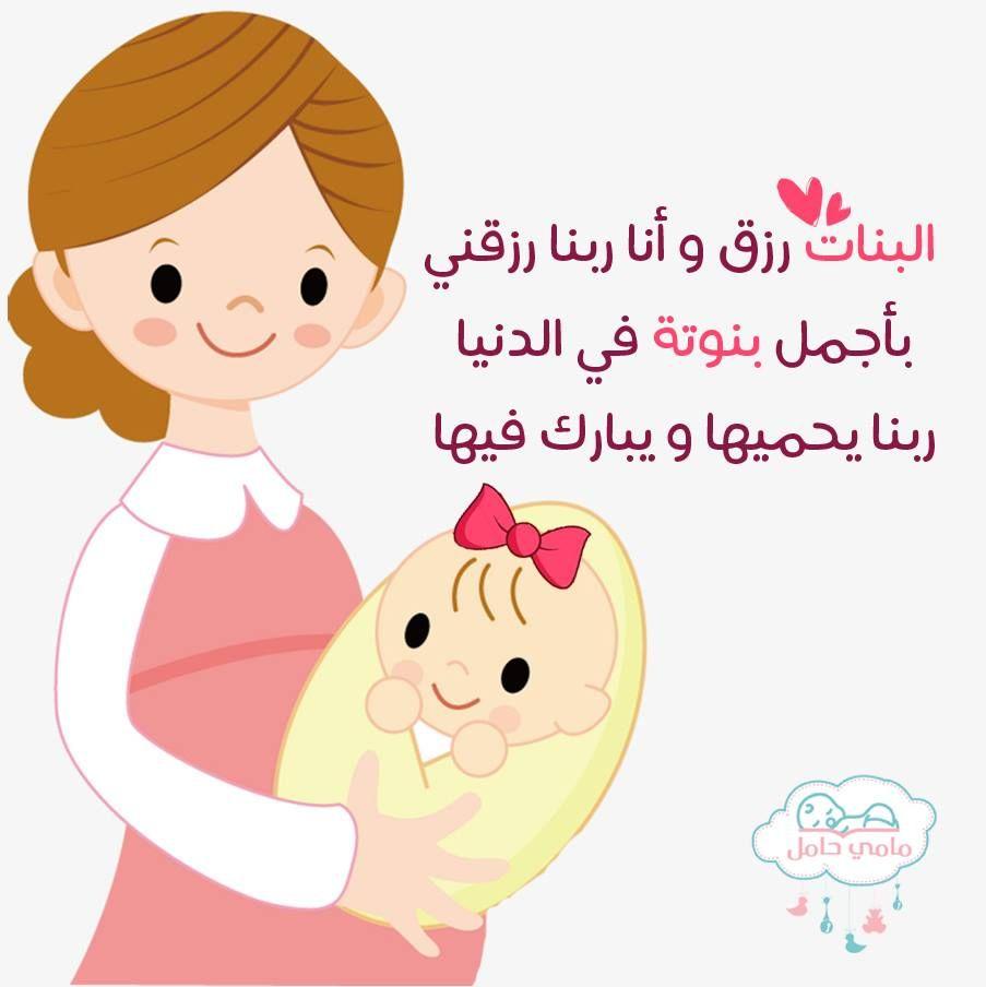الولادة تجهيزات الولادة الولادة الطبيعية الولادة من الخاصرة الولادة الطبيعية الولادة القيصرية الرضاعة الرضاعة Family Guy Fictional Characters Character
