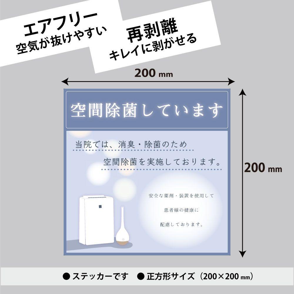 ボード 感染症対策ステッカー マドpopステッカー Snow Glass のピン