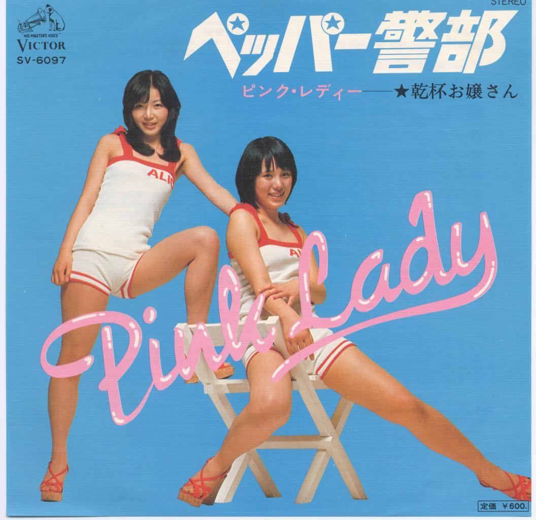 ピンク・レディーの画像 p1_40