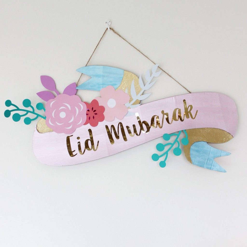 Eid Crafts Ide Pesta Spanduk Ide