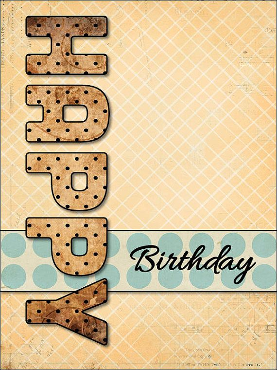 Digital Birthday Card with eGift Card Hyperlink Button | Birthday