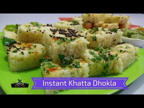 Instant khatta dhokla recipe in hindi by cooking with smita instant khatta dhokla recipe in hindi by cooking with smita youtube forumfinder Choice Image