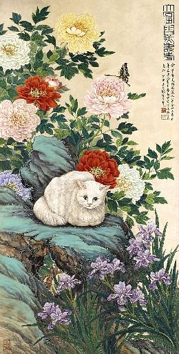 Flowers and White Cat | ink and colour painting, 1963 | Tao Lengyue