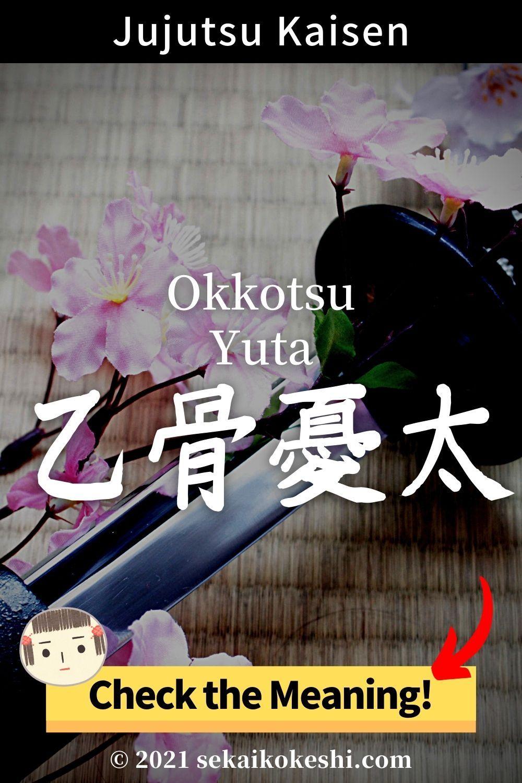Pin On Jujutsu Kaisen Japanese Name