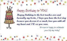 صورة ذات صلة Wishes For Teacher Birthday Wishes For Teacher Funny Happy Birthday Meme