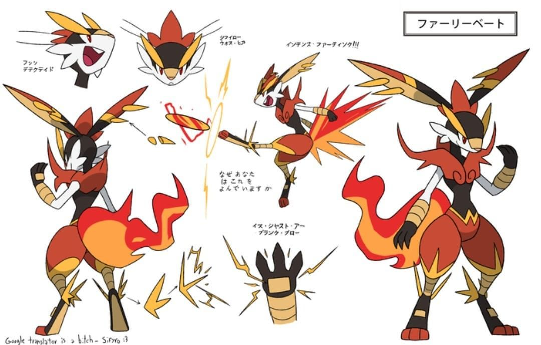 Nenhuma Descricao De Foto Disponivel Pokemon Breeds Pokemon Art Pokemon Once you reach grooky's final evolution, rillaboom, it will have the highest hp base stat out of all three starter pokémon. pokemon breeds pokemon art pokemon