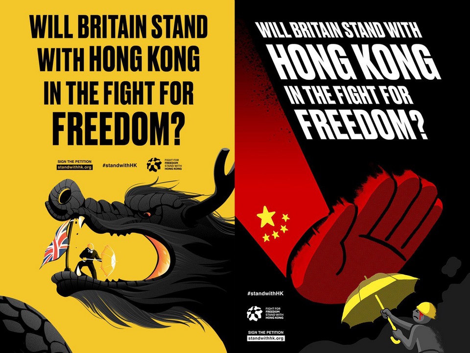 Pro Hong Kong Protest Campaign Posters In The Uk Hongkong Protest Posters Hong Kong Art Hong Kong