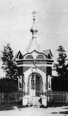 In memory of Alexander II's chapel.  Gatchina city, Daugavpils highway. The chapel was built at the expense of highway workers.