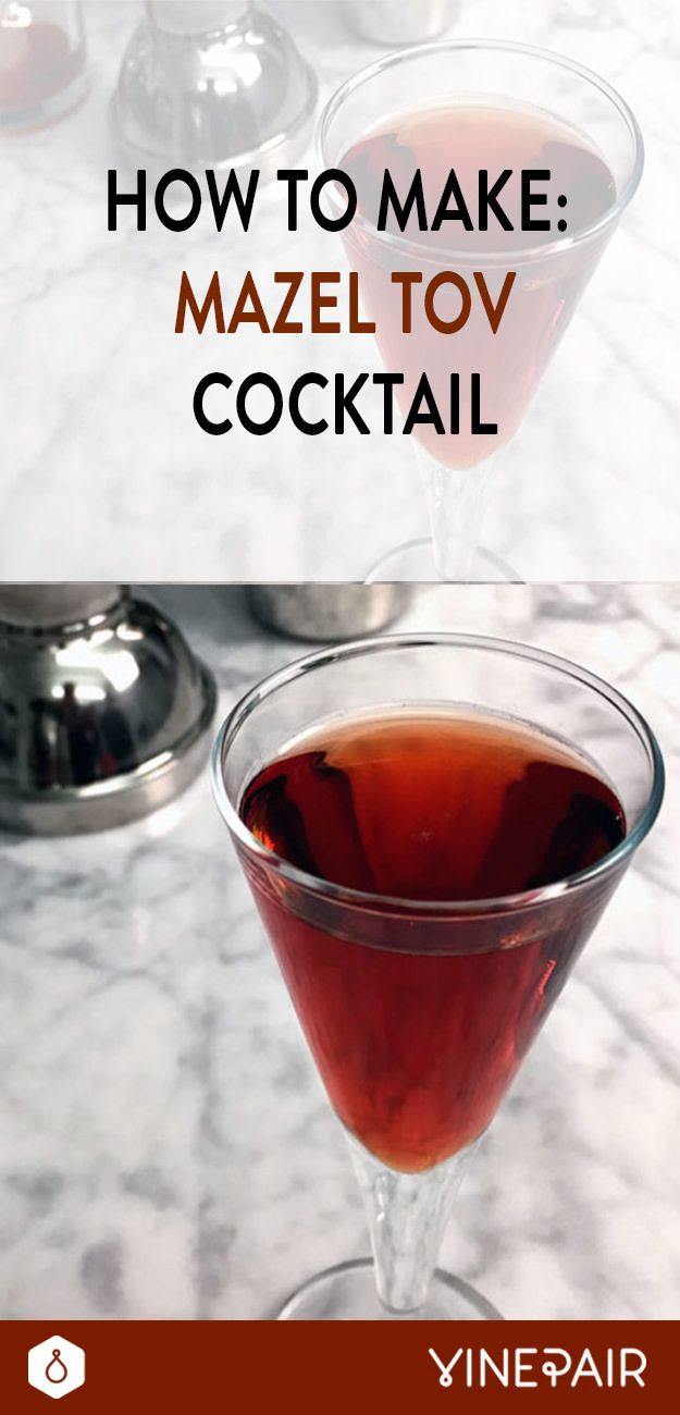 Pin On Winter Cocktails