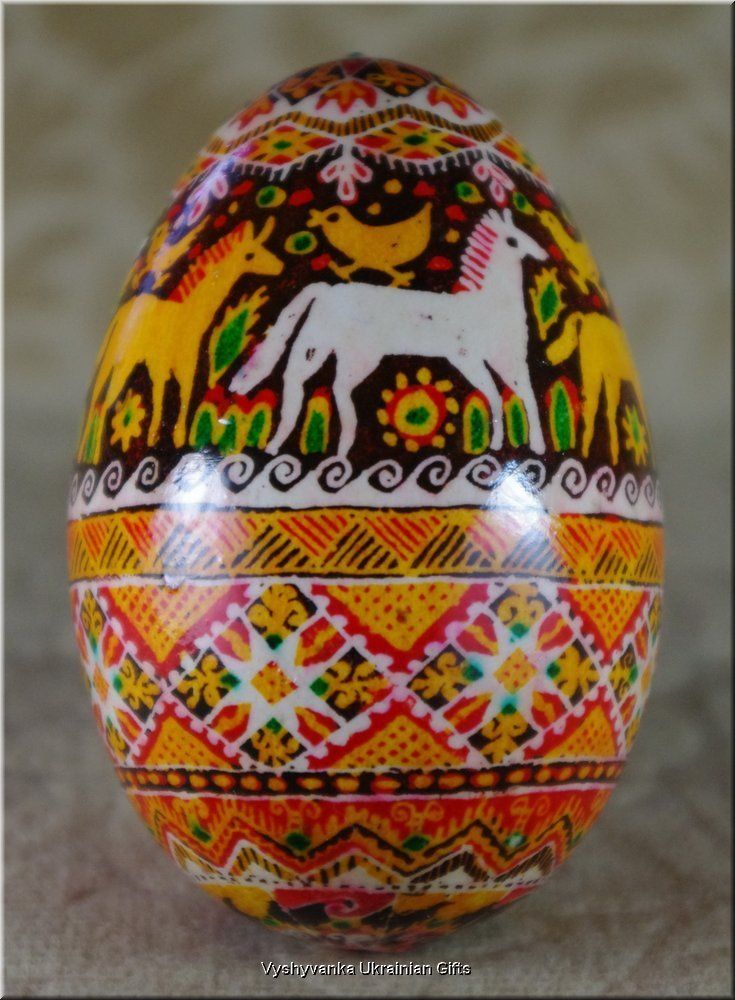 Vyshyvanka ukranian gifts ebay ukrainian egg ukrainian eggs vyshyvanka ukranian gifts ebay ukrainian egg negle Image collections
