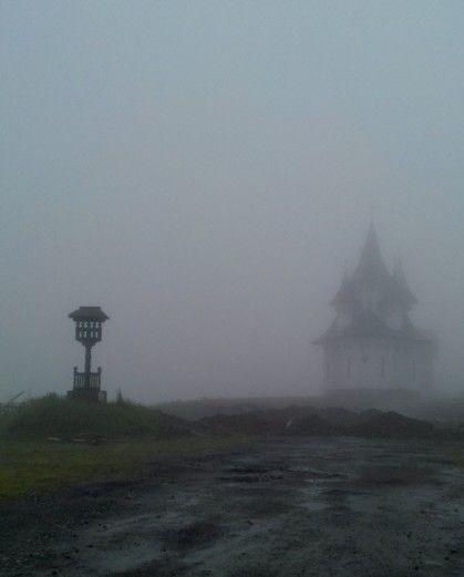 Magic in Romania...