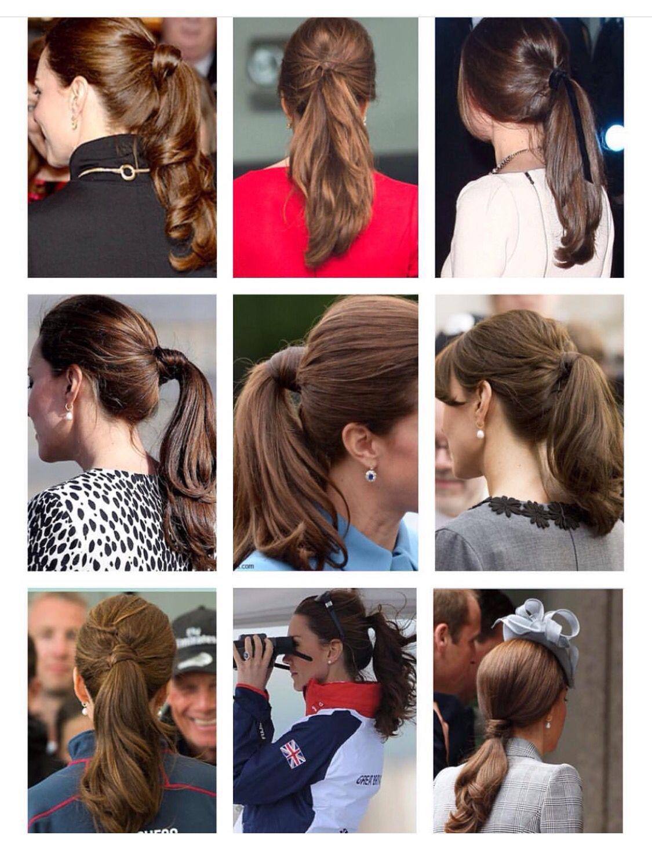 Catherine Ponytail Kate Middleton Hair Work Hairstyles Hair Styles
