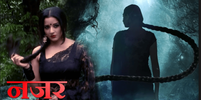 Nazar Hotstar 12th february 2019 Full Episode Star plus